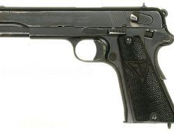 Alte VIS35, Quelle: WikiPedia